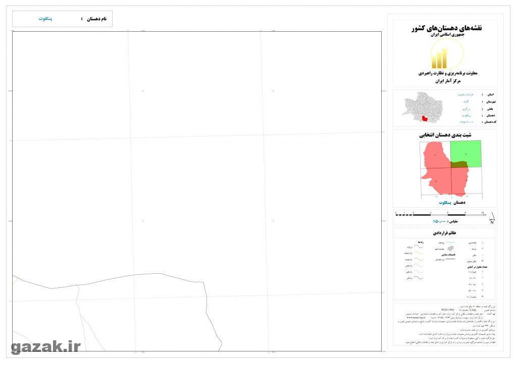 paskalot 2 1024x724 - نقشه روستاهای شهرستان گناباد