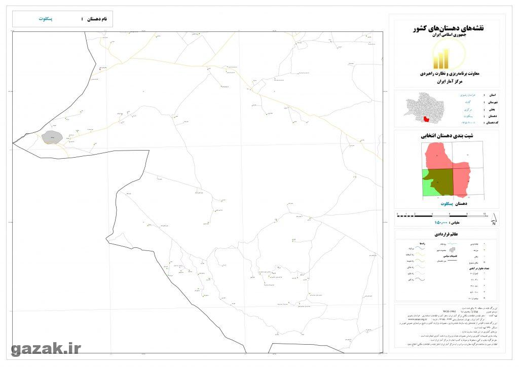 paskalot 3 1024x724 - نقشه روستاهای شهرستان گناباد