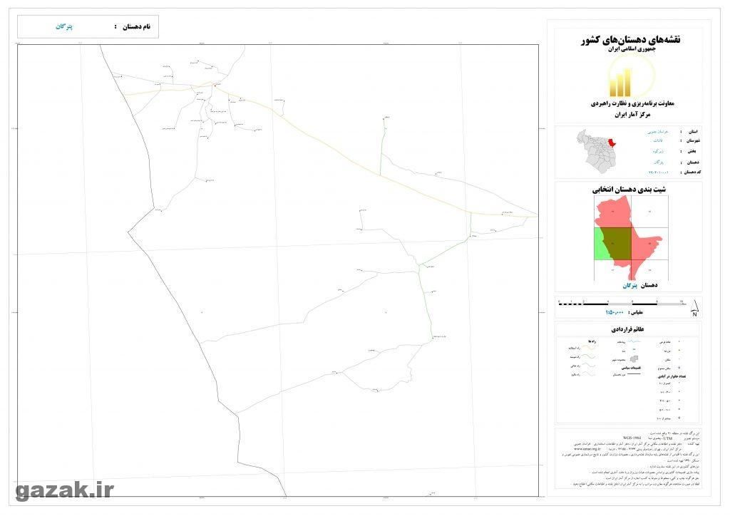 petergan 3 1024x724 - نقشه روستاهای شهرستان قائنات