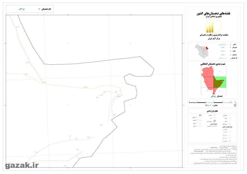 petergan 4 1024x724 - نقشه روستاهای شهرستان قائنات
