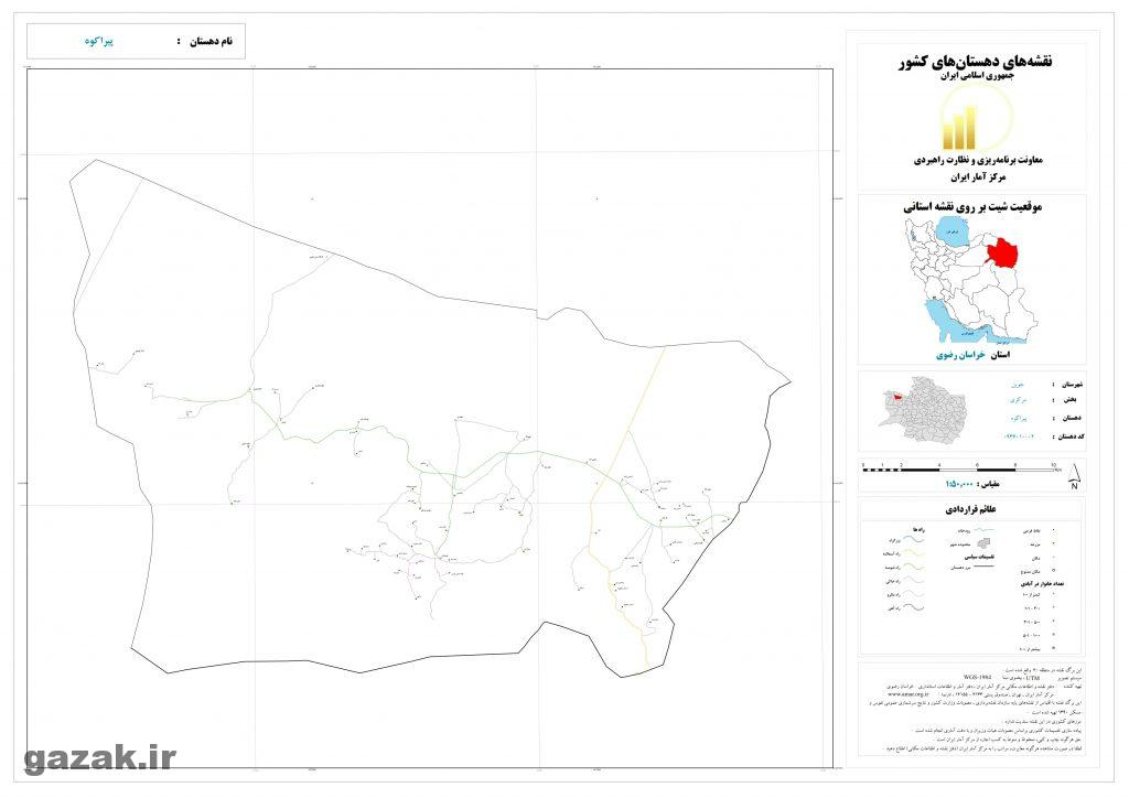 pira koh 1024x724 - نقشه روستاهای شهرستان جوین
