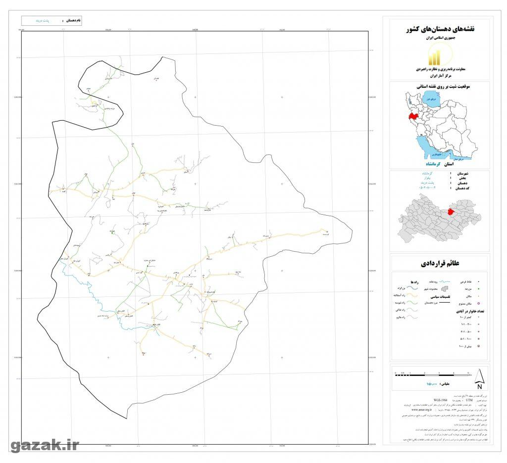 posht darband 1024x936 - نقشه روستاهای شهرستان کرمانشاه