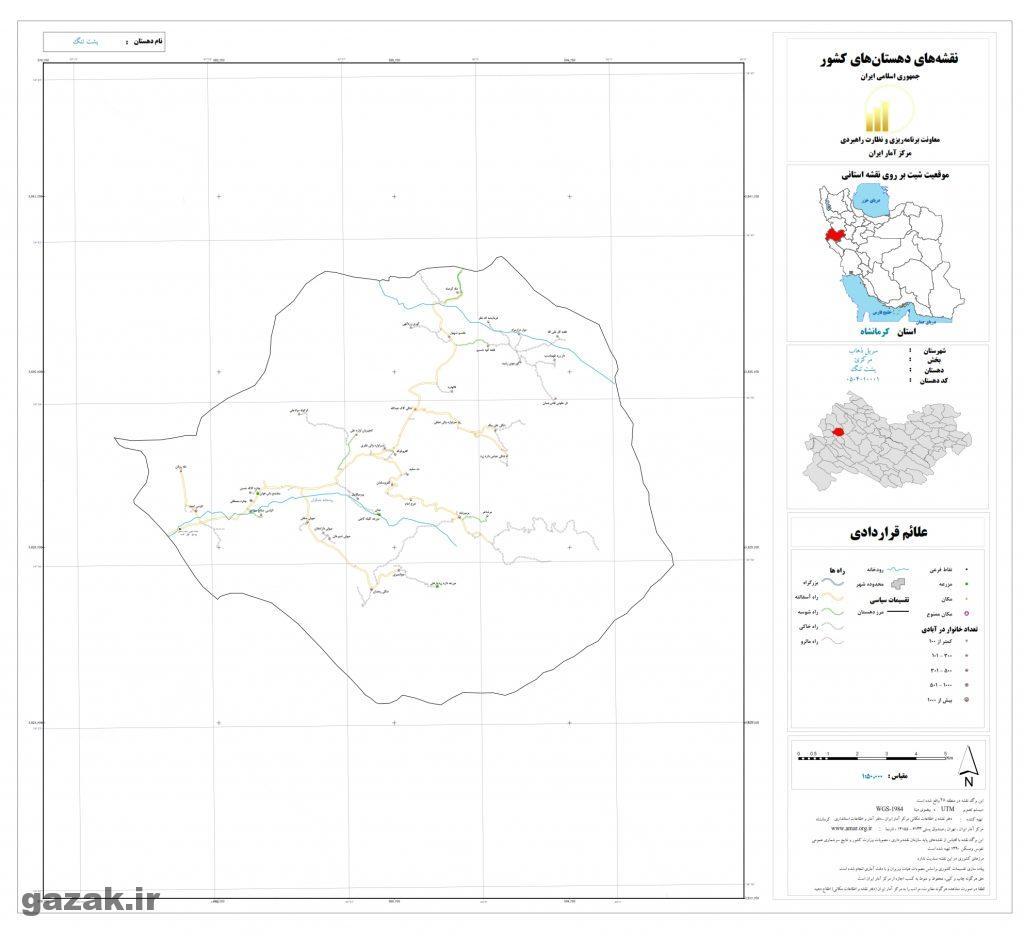 posht tang 1024x936 - نقشه روستاهای شهرستان سرپل ذهاب