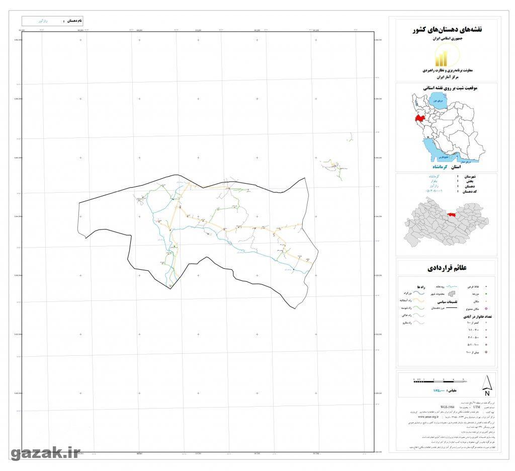 rav avar 1024x936 - نقشه روستاهای شهرستان کرمانشاه