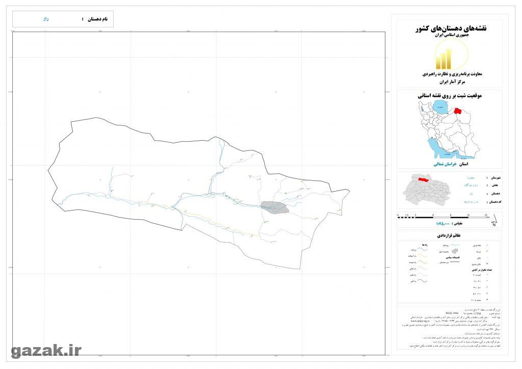 raz 1024x724 - نقشه روستاهای شهرستان بجنورد