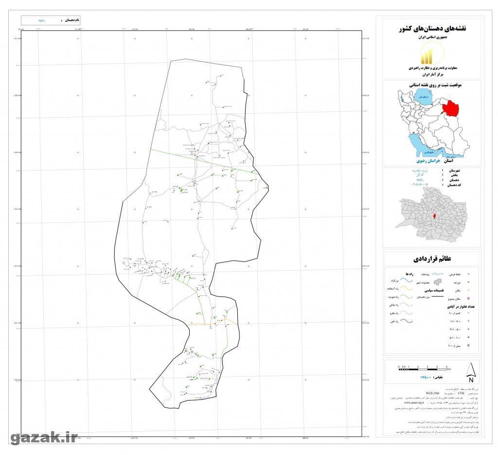 roghicheh 1024x936 - نقشه روستاهای شهرستان تربت حیدریه