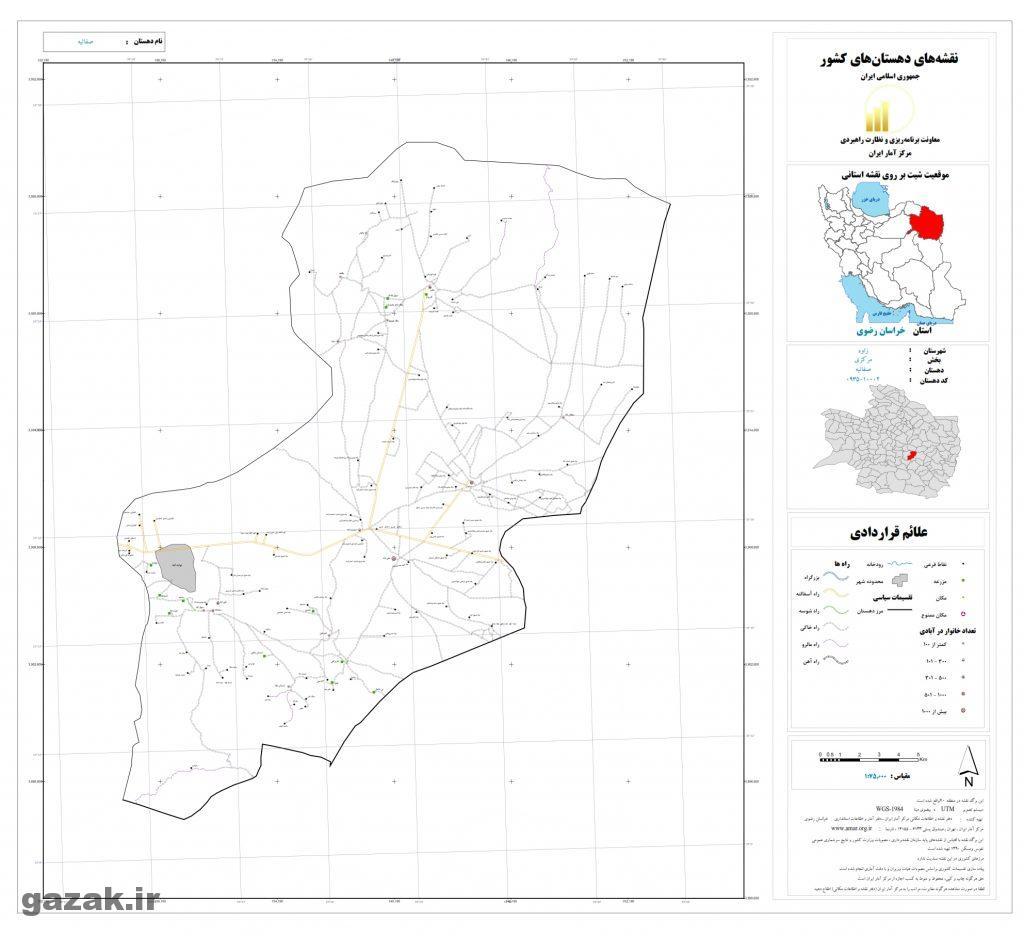 safaieh 1024x936 - نقشه روستاهای شهرستان زاوه
