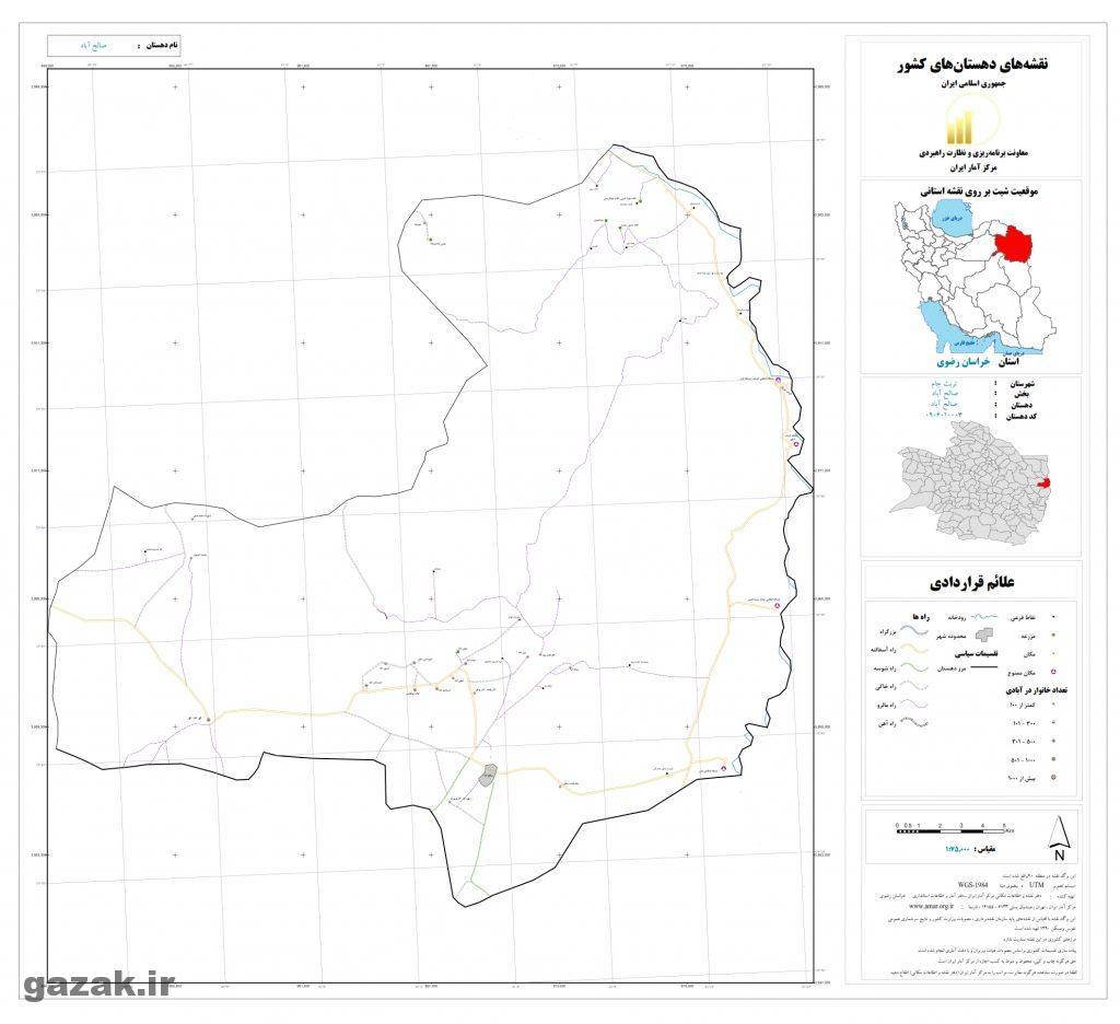 saleh abad 1024x936 - نقشه روستاهای شهرستان تربت جام