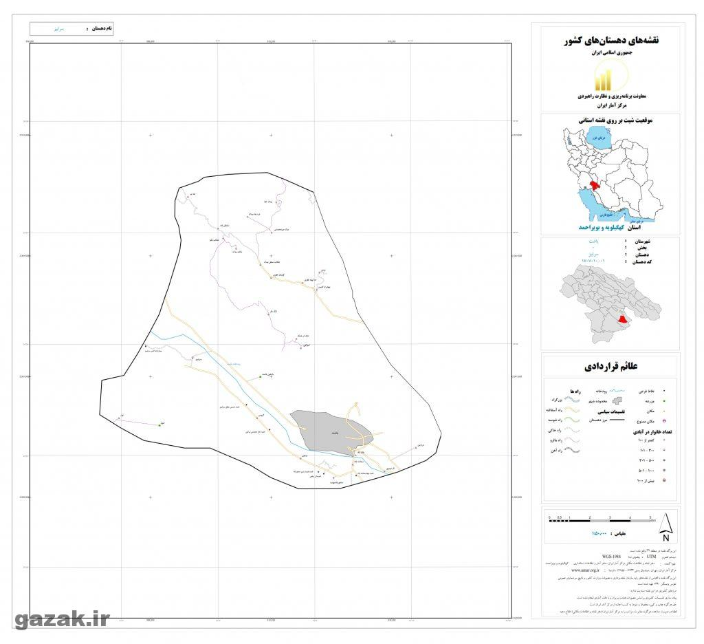 sarabiz 1024x936 - نقشه روستاهای شهرستان باشت
