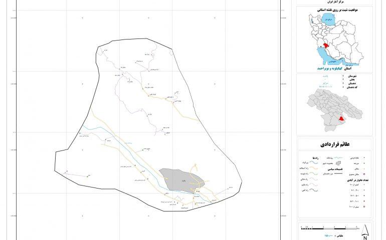 نقشه روستای سرابیز