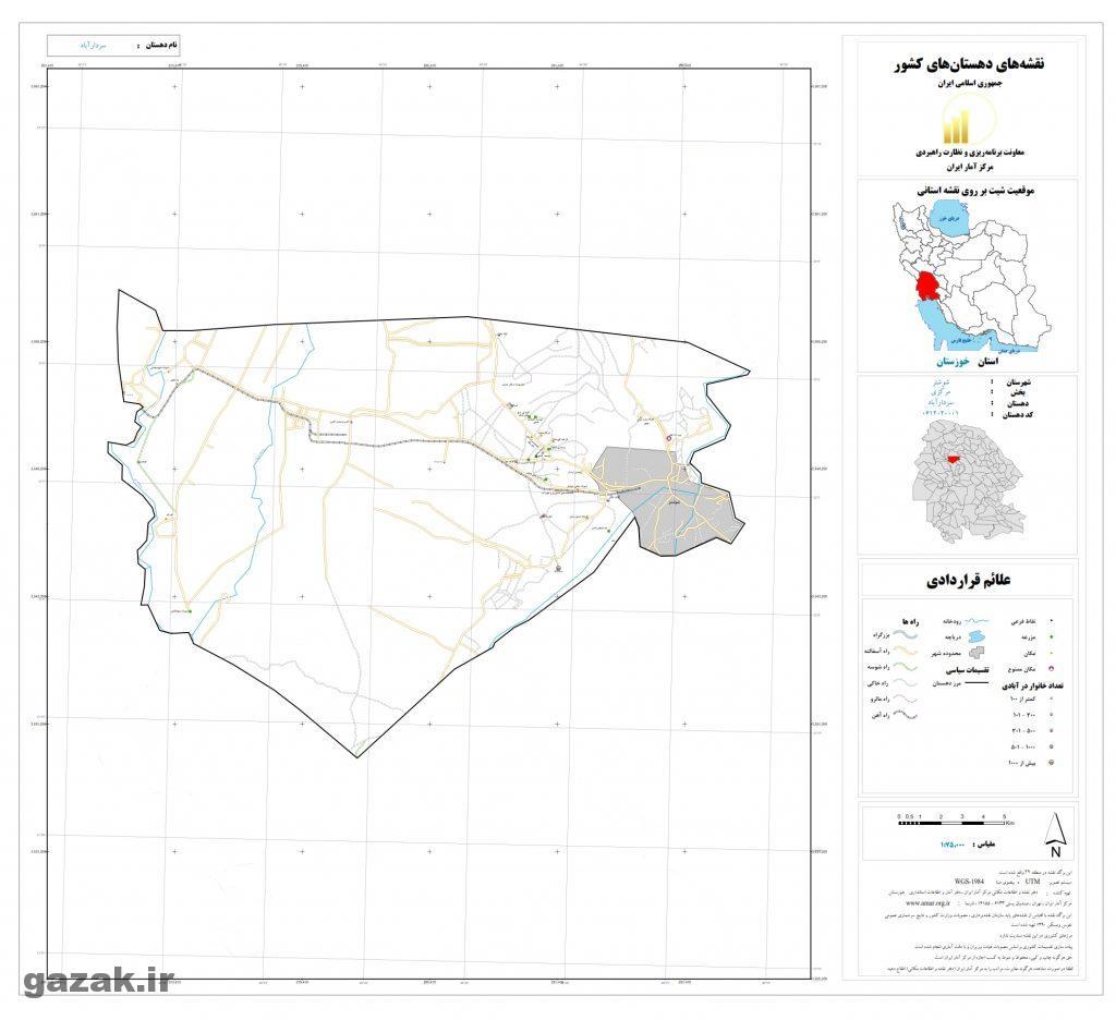 sardar abad 1024x936 - نقشه روستاهای شهرستان شوشتر