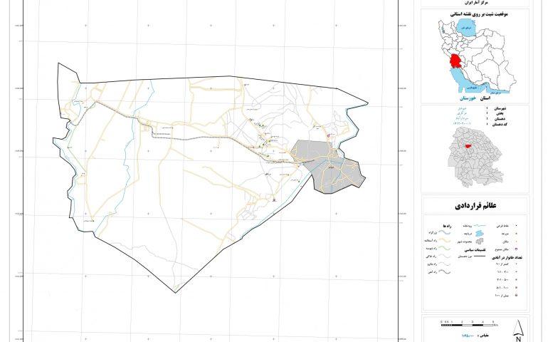 نقشه روستای سردار آباد