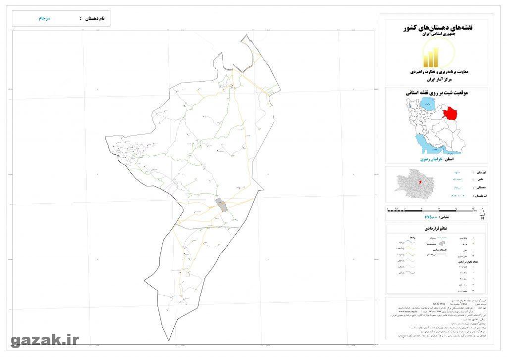 sarjam 1024x724 - نقشه روستاهای شهرستان مشهد
