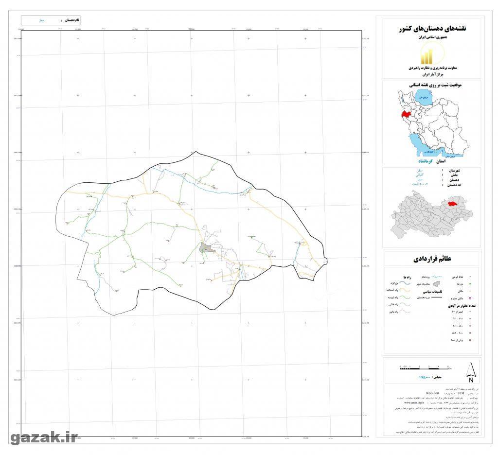 satr 1024x936 - نقشه روستاهای شهرستان سنقر