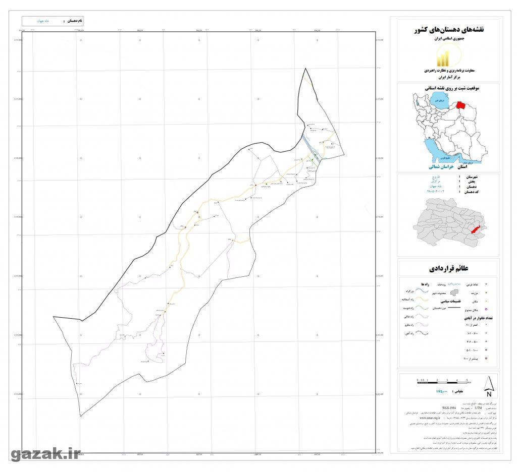 shah jahan 1024x936 - نقشه روستاهای شهرستان فاروج