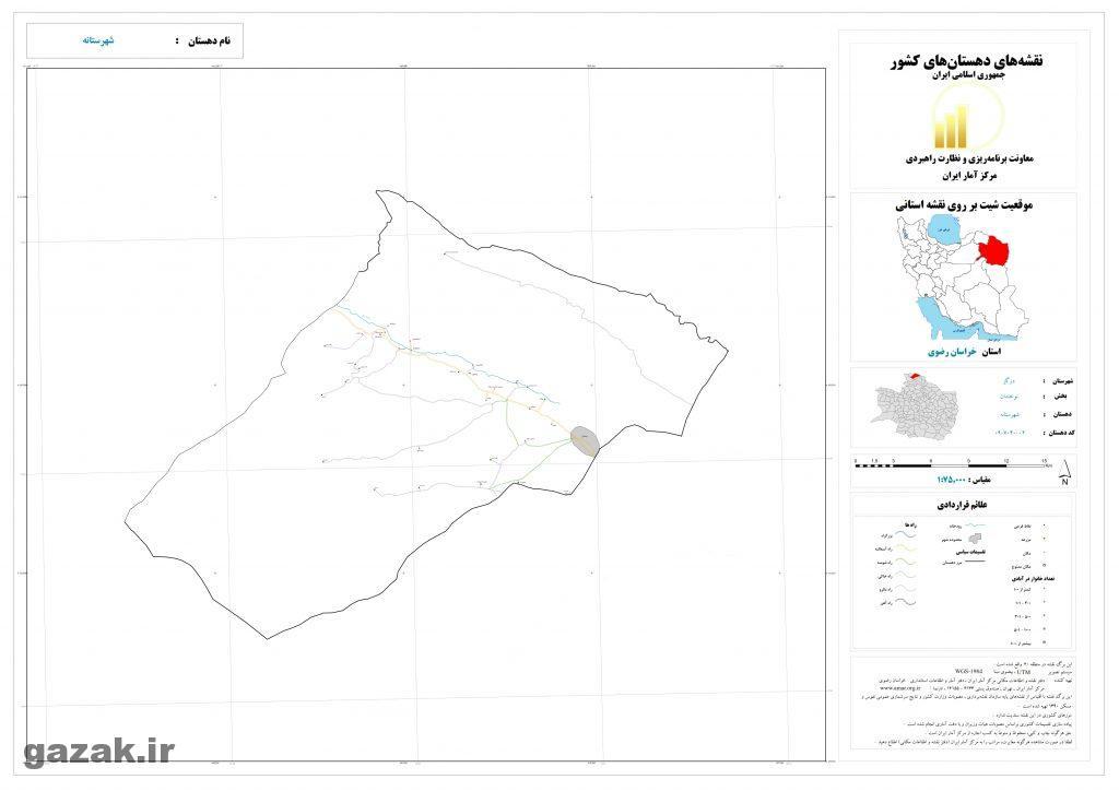 shahrestaneh 1024x724 - نقشه روستاهای شهرستان درگز