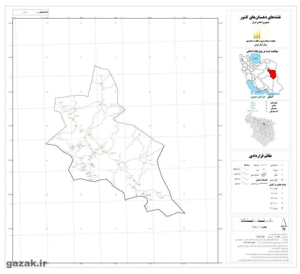 shakhan 1024x936 - نقشه روستاهای شهرستان بیرجند