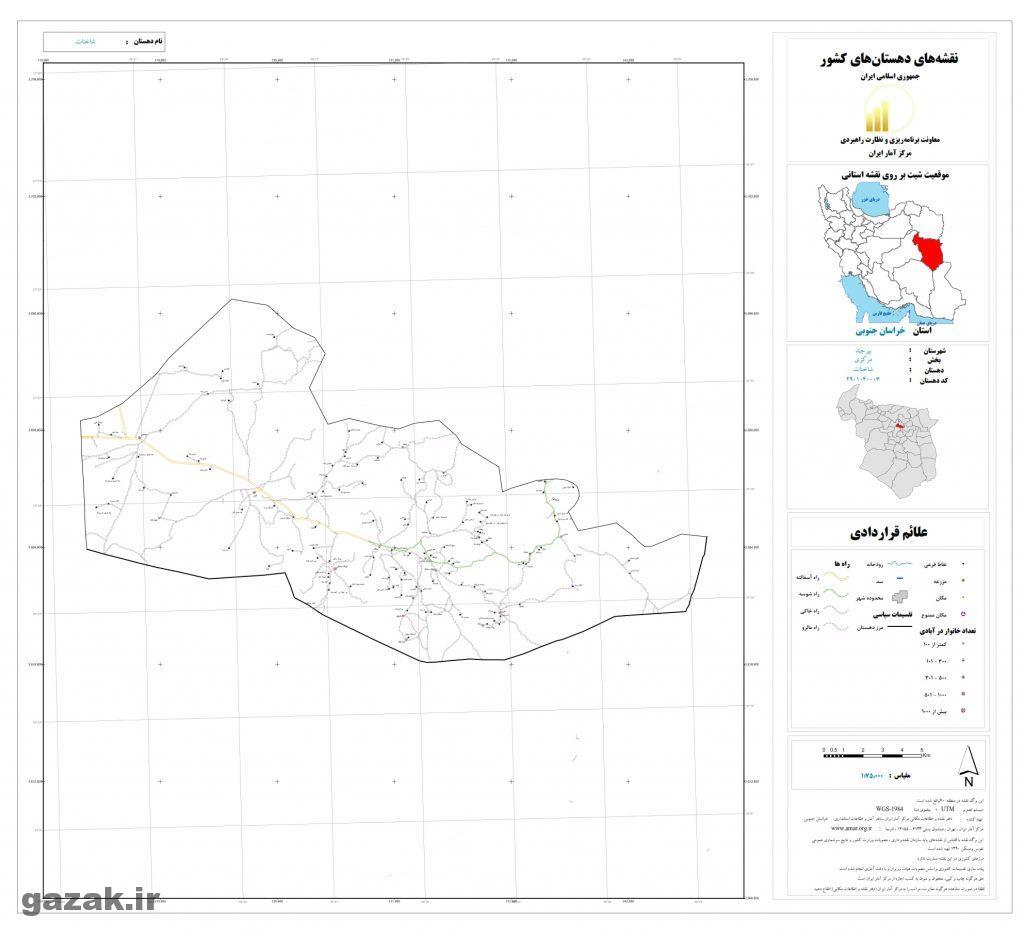 shakhnat 1024x936 - نقشه روستاهای شهرستان بیرجند