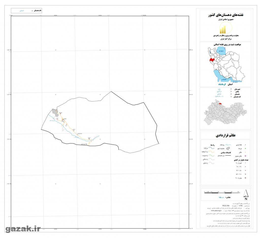 shamshir 1024x936 - نقشه روستاهای شهرستان پاوه