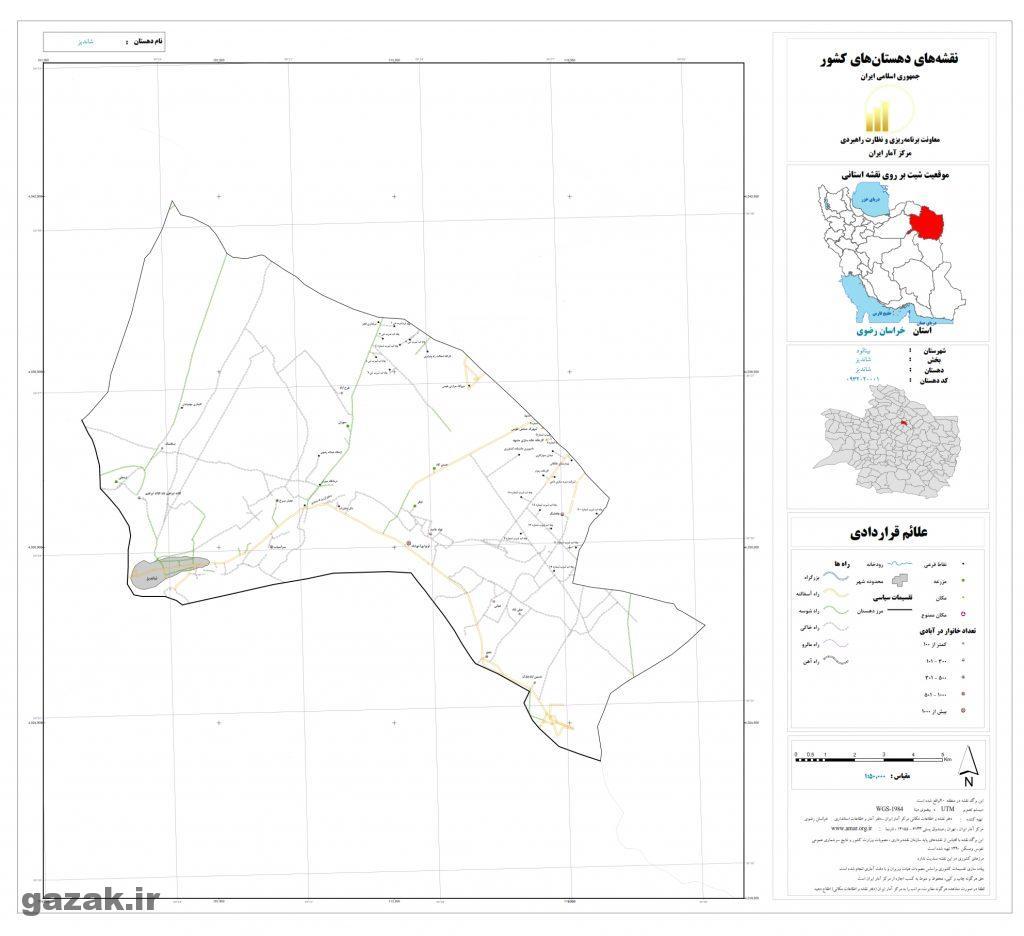 shandiz 1024x936 - نقشه روستاهای شهرستان بینالود
