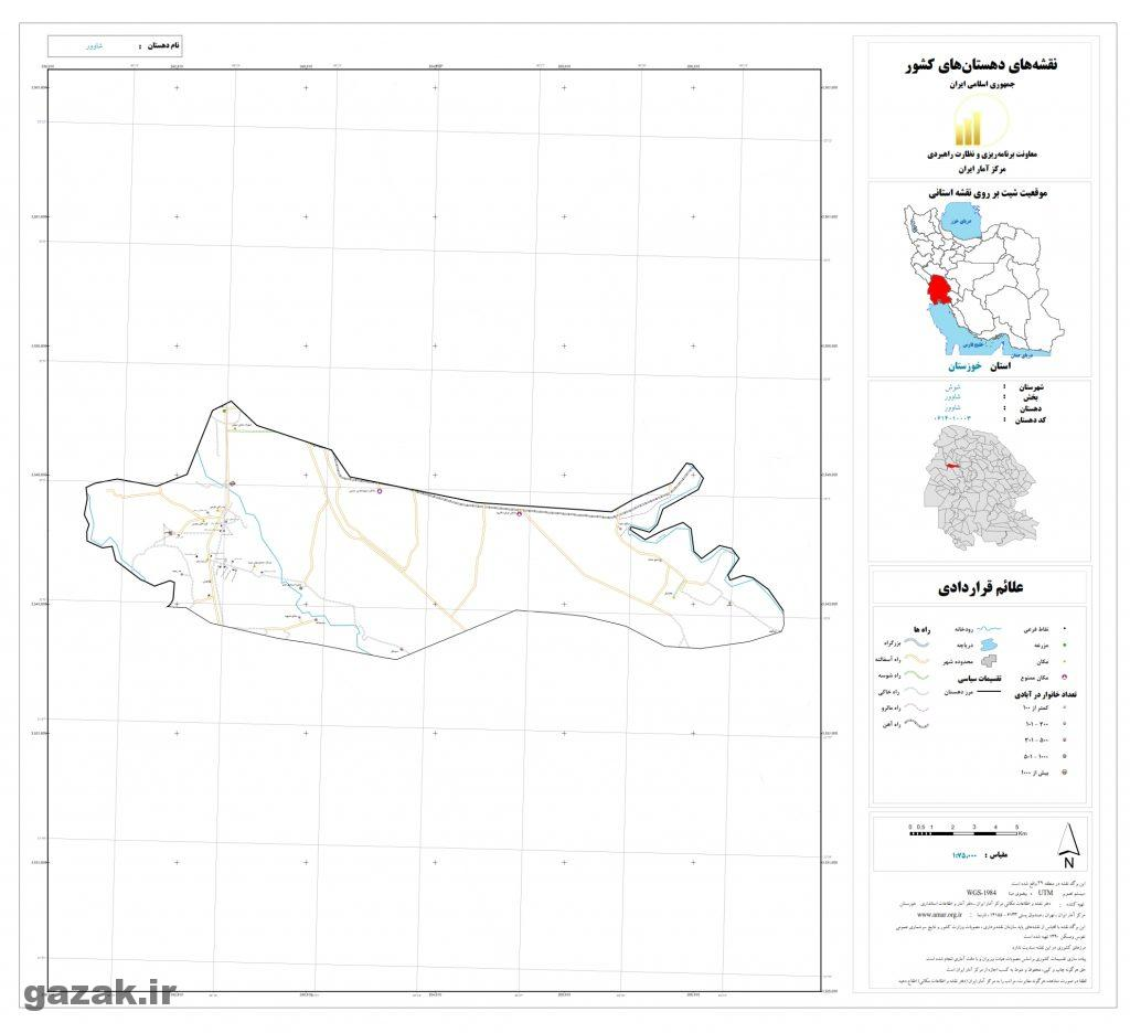 shavover 1024x936 - نقشه روستاهای شهرستان شوش