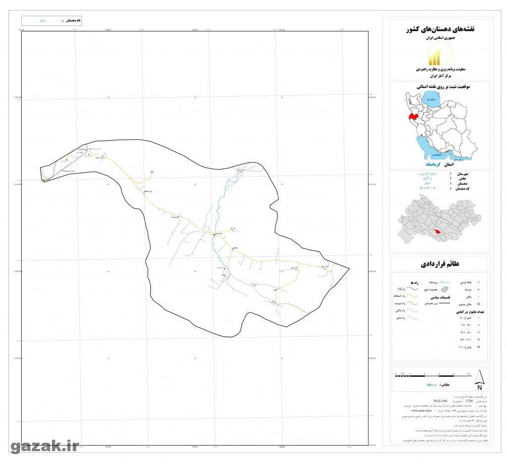 shian 1024x936 - نقشه روستاهای شهرستان اسلام آباد غرب
