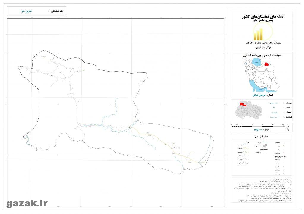 shirin so 1024x724 - نقشه روستاهای شهرستان مانه و سملقان