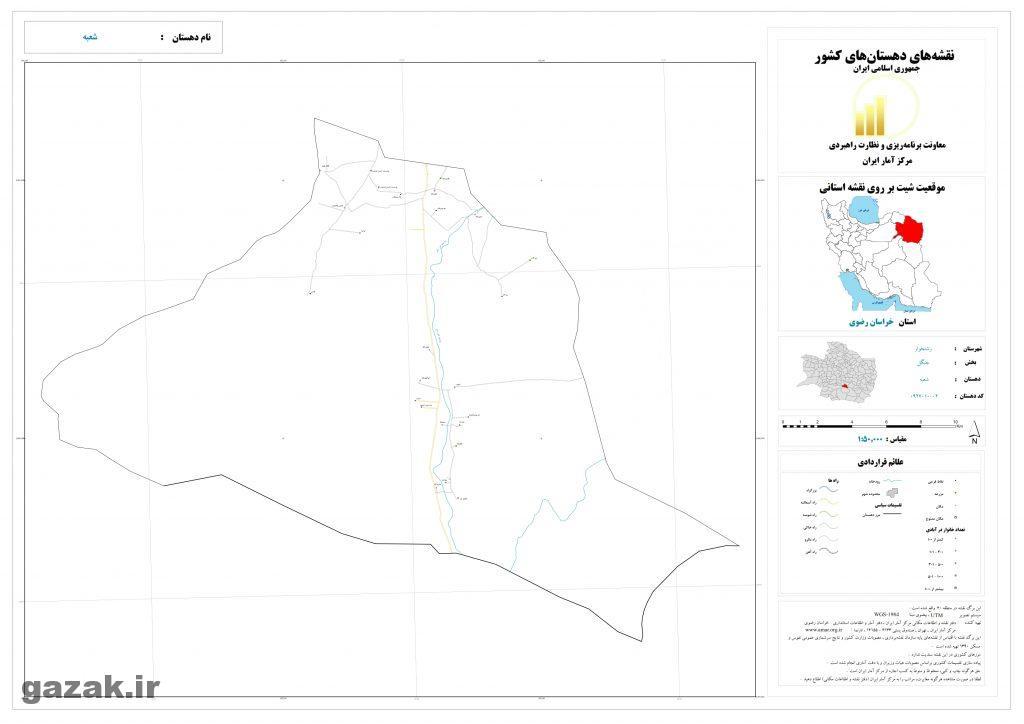shobeh 1024x724 - نقشه روستاهای شهرستان رشتخوار