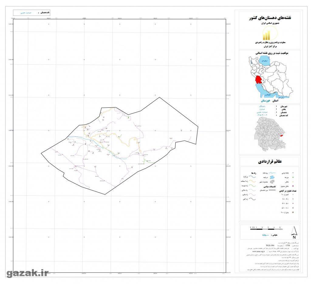 sidon jonobi 1024x936 - نقشه روستاهای شهرستان باغملک