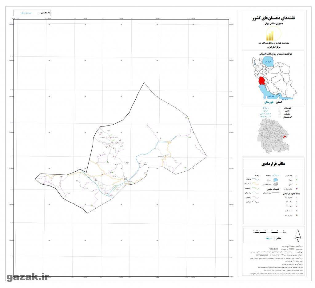 sidon shomali 1024x936 - نقشه روستاهای شهرستان باغملک
