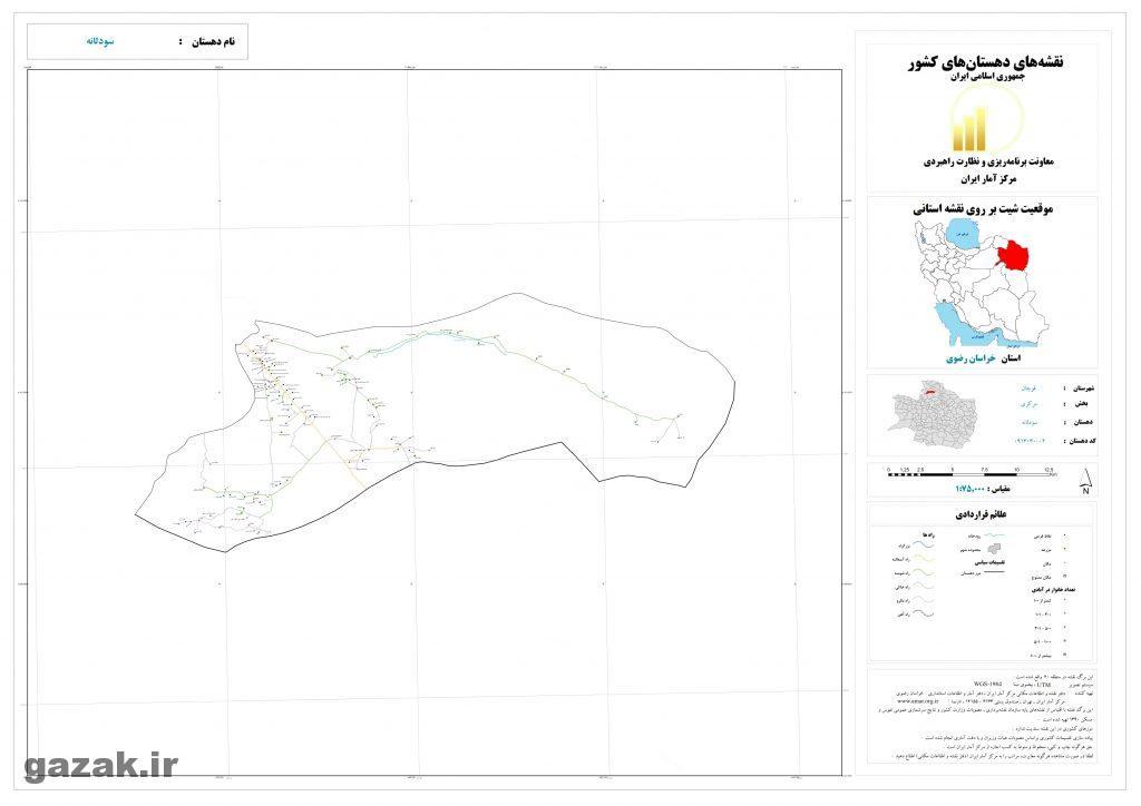 sodlaneh 1024x724 - نقشه روستاهای شهرستان قوچان