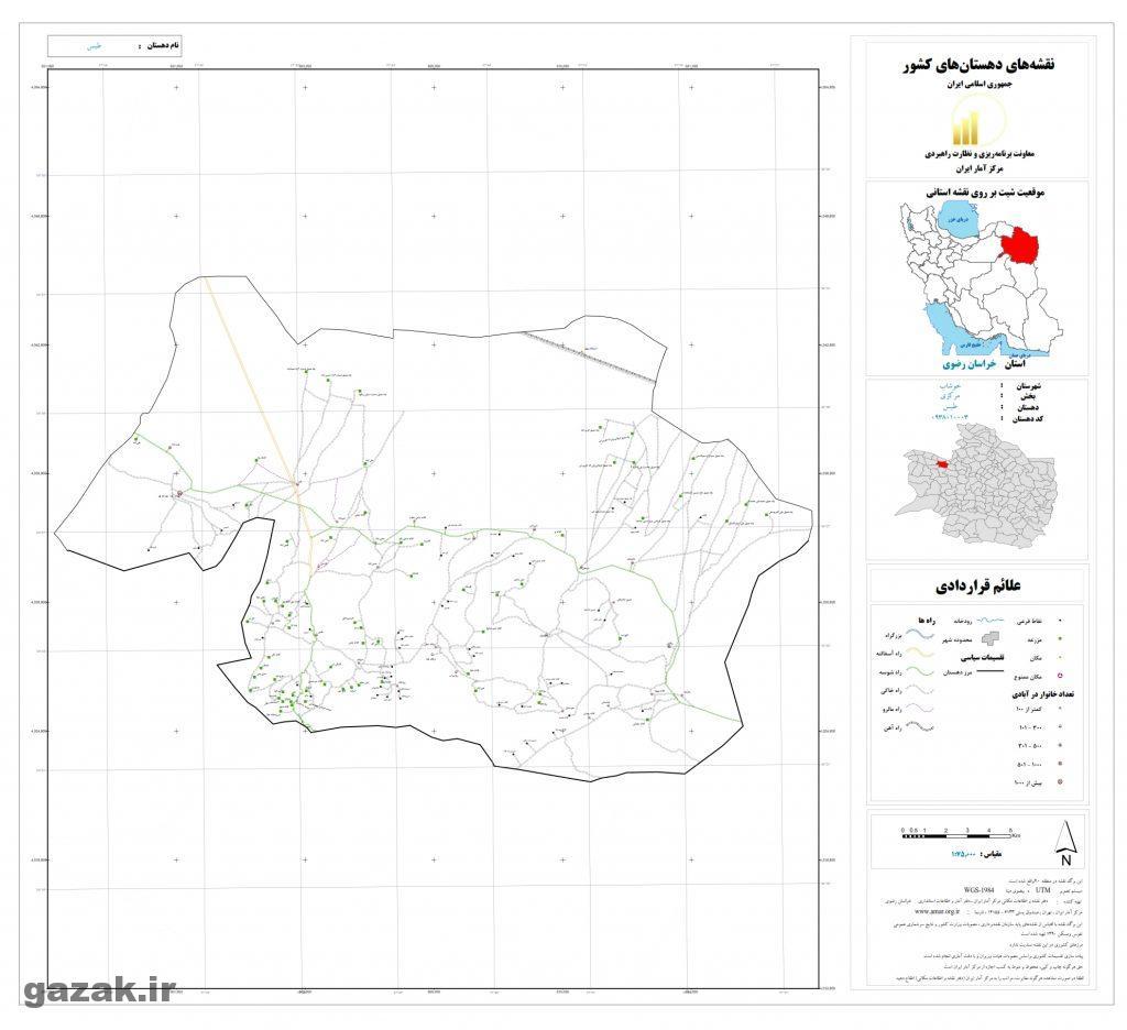 tabas 1024x936 - نقشه روستاهای شهرستان خوشاب