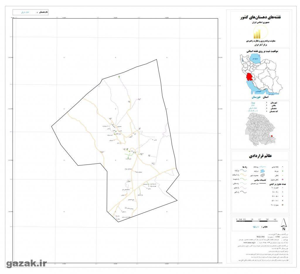 tashan sharghi 1024x936 - نقشه روستاهای شهرستان بهبهان