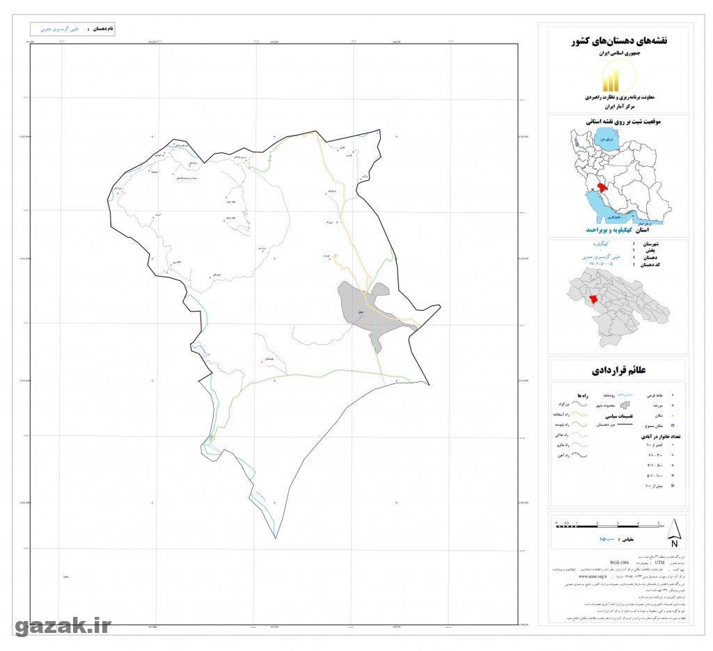 tayebi garmsiri jonobi 1024x936 - نقشه روستاهای شهرستان کهگیلویه