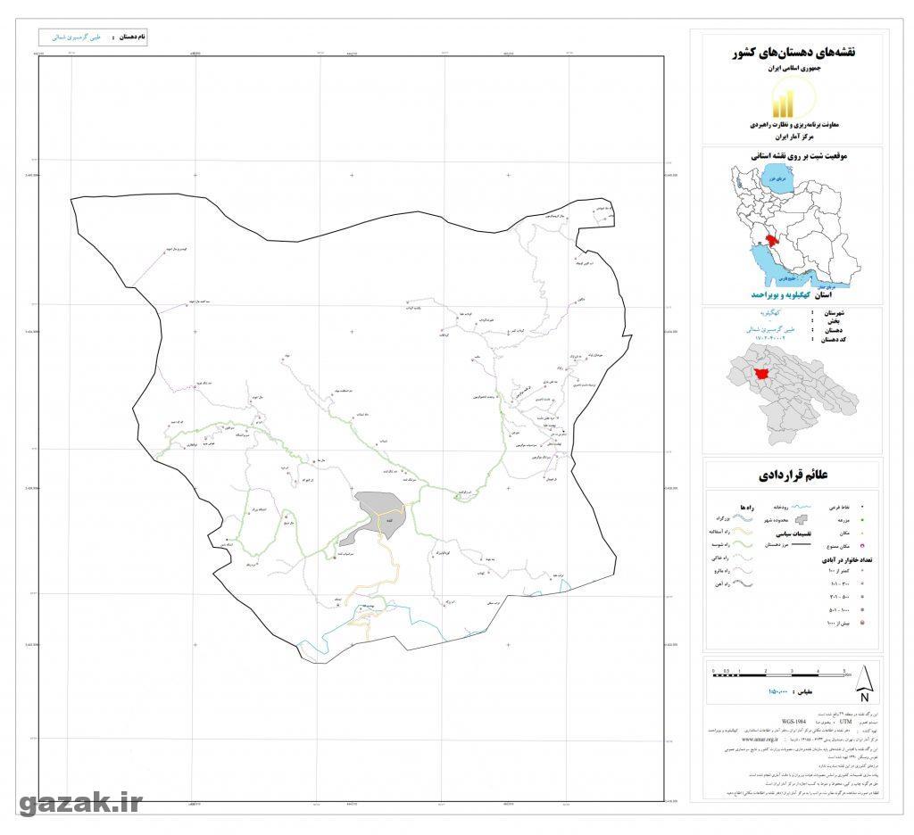 tayebi garmsiri shomali 1024x936 - نقشه روستاهای شهرستان کهگیلویه