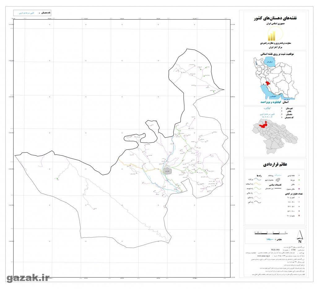 tayebi sarhadi gharbi 1024x936 - نقشه روستاهای شهرستان کهگیلویه