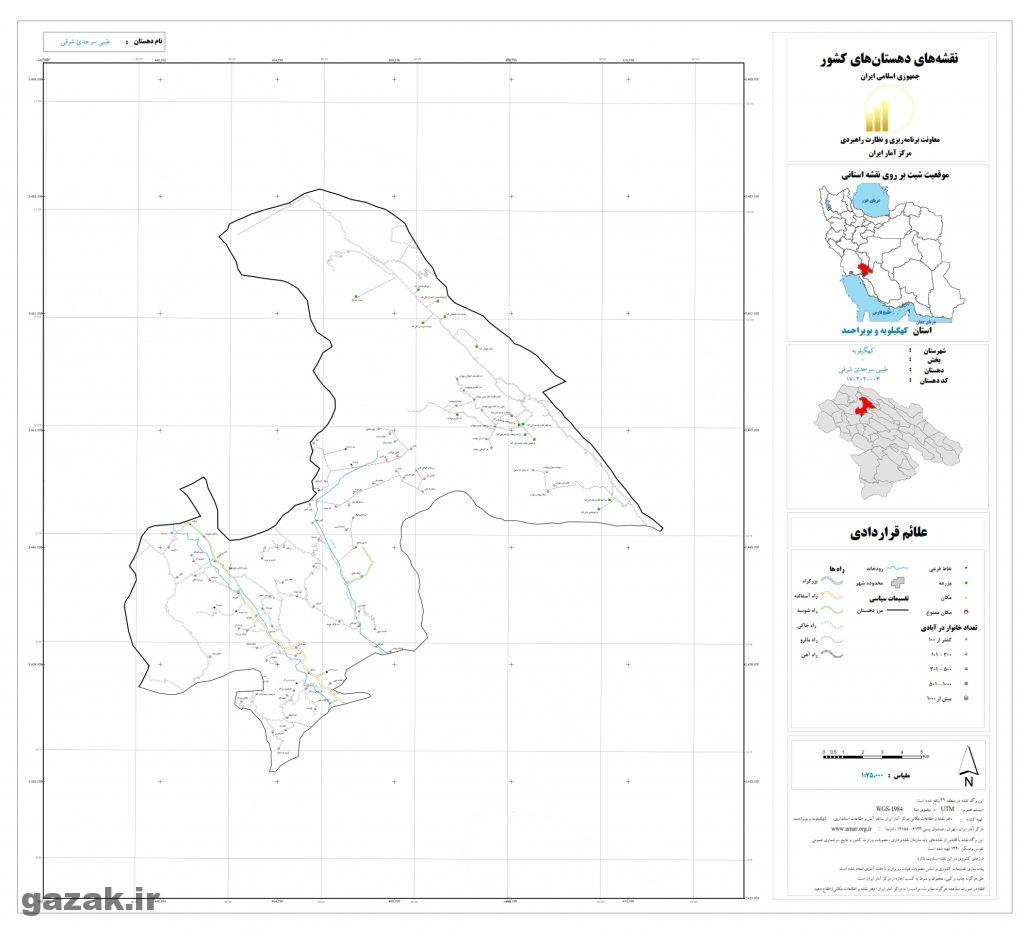 tayebi sarhadi sharghi 1024x936 - نقشه روستاهای شهرستان کهگیلویه