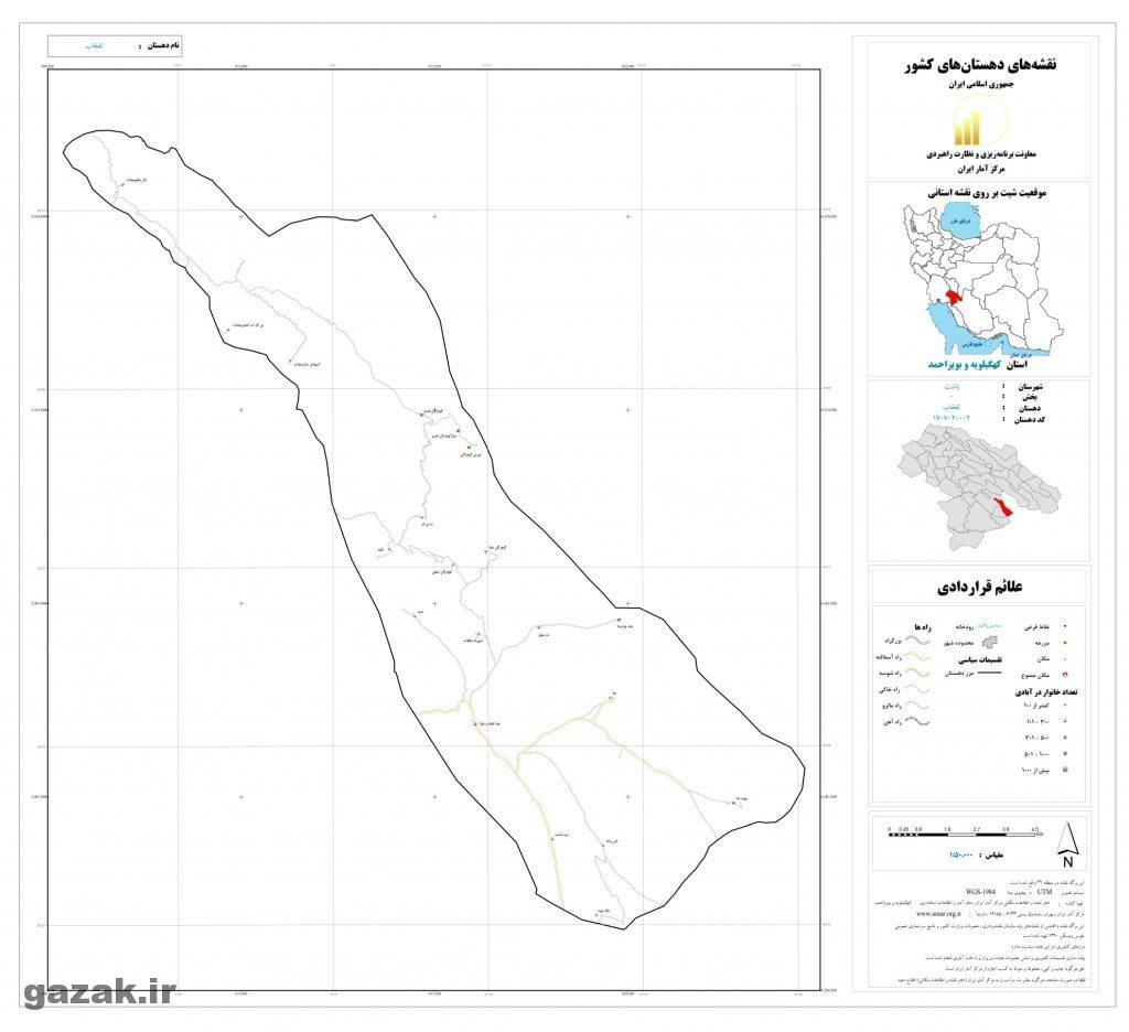 telkhab 1024x936 - نقشه روستاهای شهرستان باشت