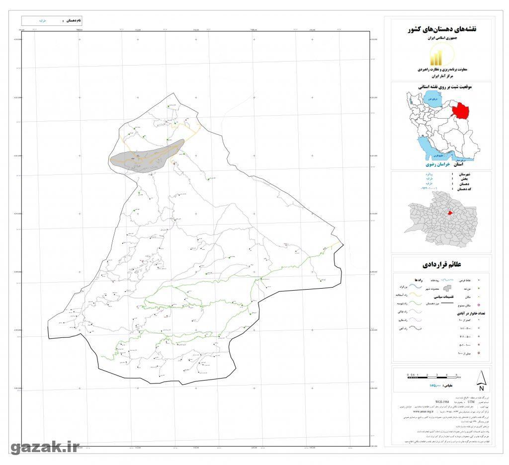 torghabeh 1024x936 - نقشه روستاهای شهرستان بینالود