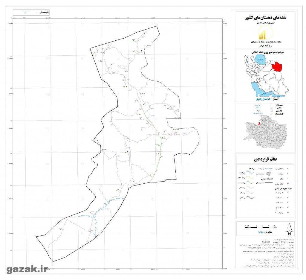 yam 1024x936 - نقشه روستاهای شهرستان خوشاب