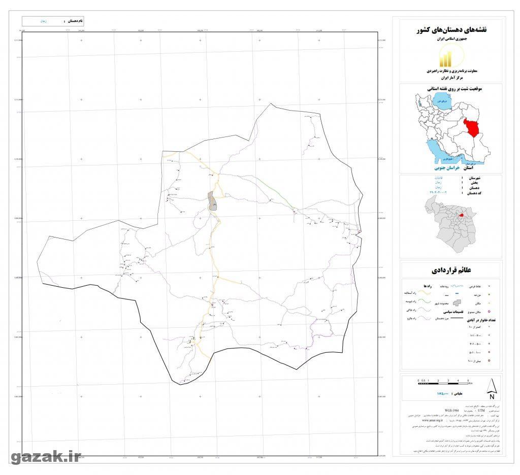 zahan 1024x936 - نقشه روستاهای شهرستان قائنات
