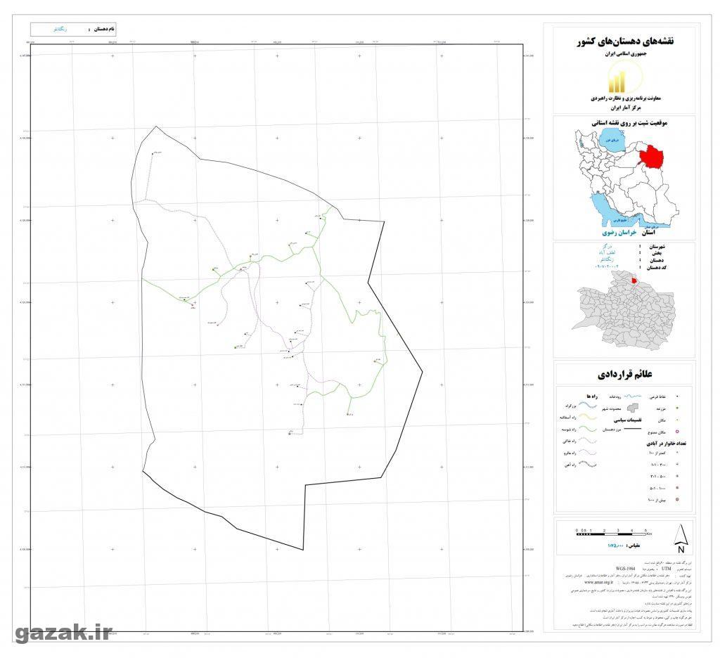 zanglanlo 1024x936 - نقشه روستاهای شهرستان درگز
