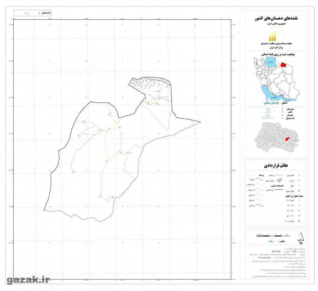 zavarem 1024x936 - نقشه روستاهای شهرستان شیروان