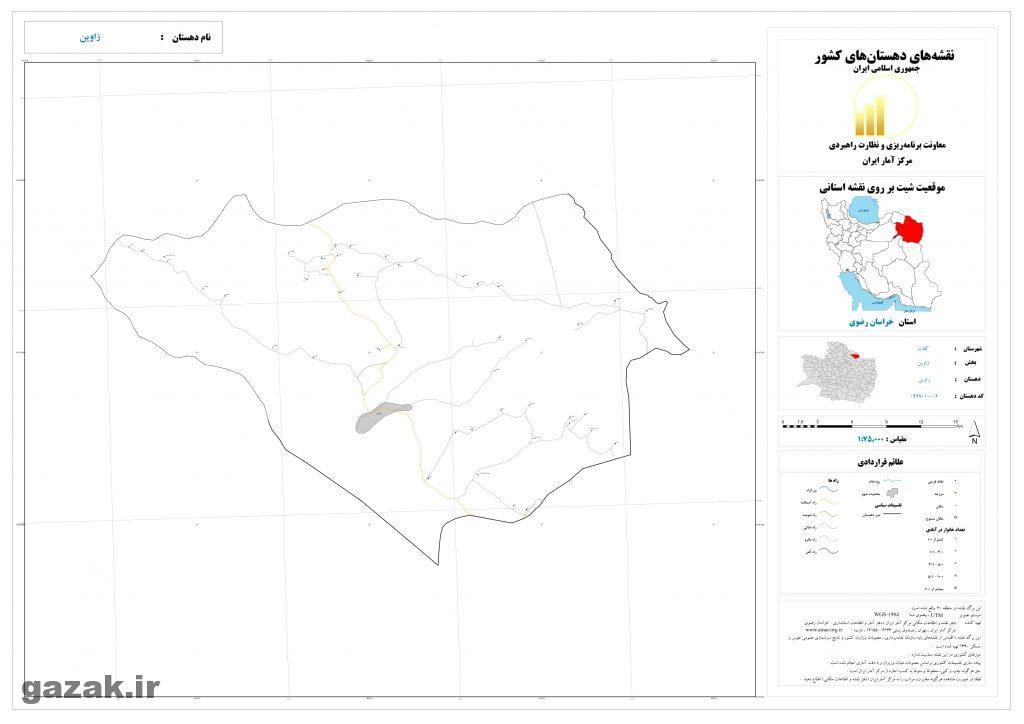 zavin 1024x724 - نقشه روستاهای شهرستان کلات