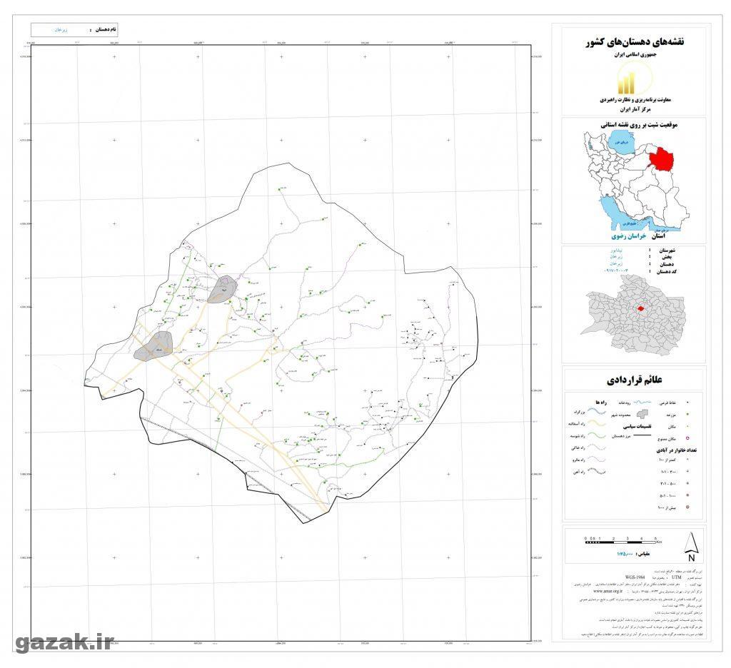zebr khan 1024x936 - نقشه روستاهای شهرستان نیشابور