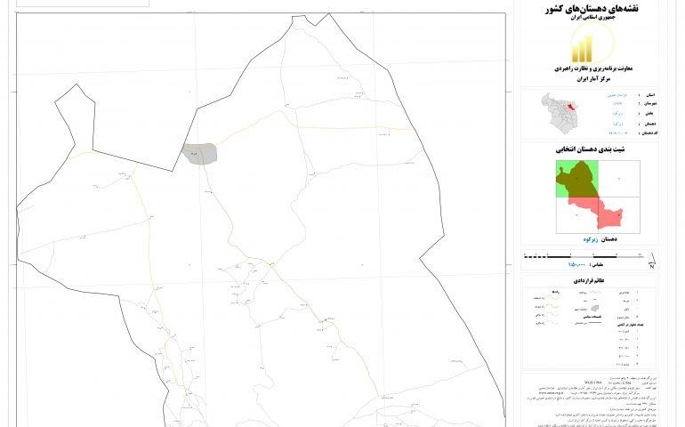 نقشه روستای زیرکوه