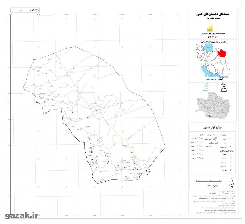 zobeid 1024x936 - نقشه روستاهای شهرستان گناباد