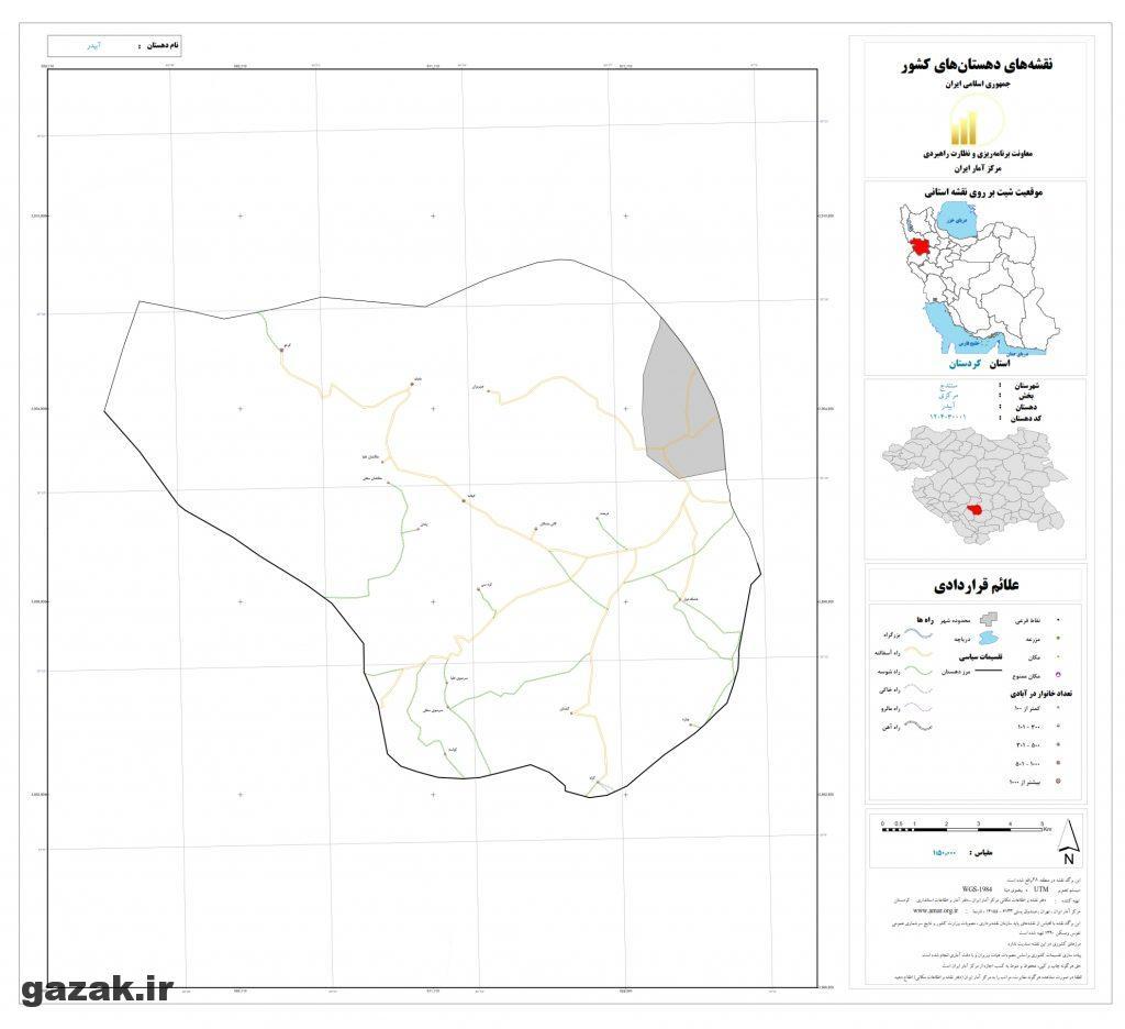 abidar 1024x936 - نقشه روستاهای شهرستان سنندج