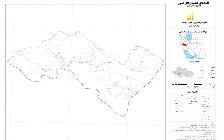نقشه روستای افرینه