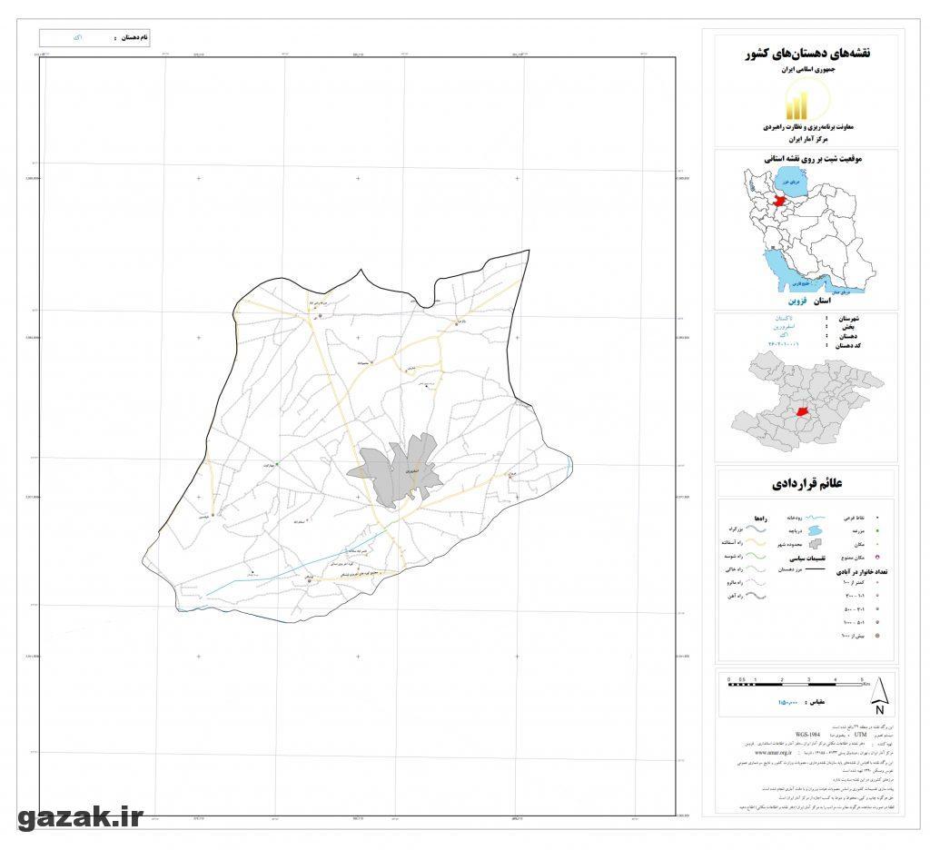 ak 1024x936 - نقشه روستاهای شهرستان تاکستان